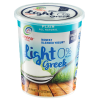 Plain Greek Light 0% Fat Free Sugar Free