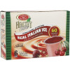 Healthy Habits Sugar Free Cherry Ices Cups