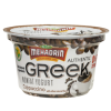 Cappuccino Greek Natural Fat Free