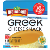 Cheese Snack Greek