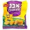 Aleph Bais Cookies
