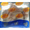Chicken Wings Vacuum Pack Frozen – Entire Case